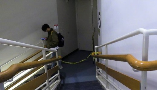 Hunter Waiting on CUNY Funds to Finish Fifth Floor Library Renovation