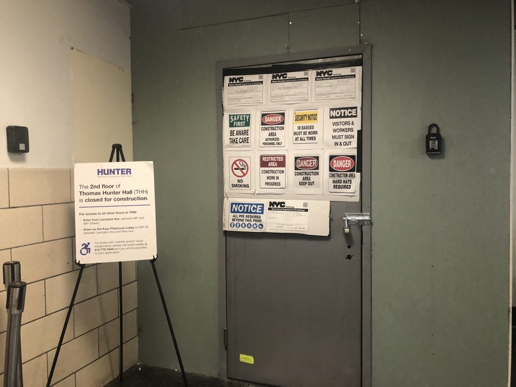 The 2nd floor entrance to Thomas Hunter Hall, currently closed for construction